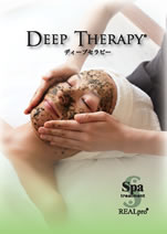 Deep Therapy